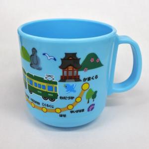 江ノ電プラカップ(ブルー)|enoden-goods