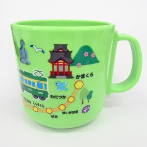 江ノ電プラカップ(グリーン)|enoden-goods