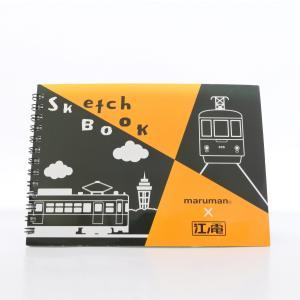 江ノ電スケッチブック|enoden-goods