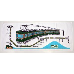 江ノ電路線図フェイスタオル|enoden-goods