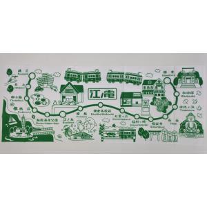 江ノ電手拭い 沿線絵柄 緑|enoden-goods