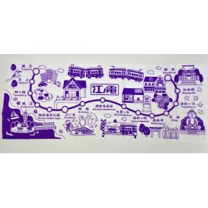 江ノ電手拭い 沿線絵柄 紫|enoden-goods