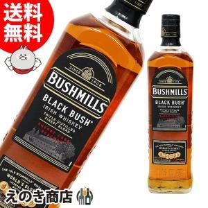 送料無料 ブッシュミルズ ブラック ブラックブッシュ  700ml ウイスキー 40度 並行輸入品|enokishouten