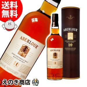 送料無料 アベラワー10年 700ml シングルモルト スコッチ ウイスキー 洋酒 40度 並行輸入品 箱付|enokishouten