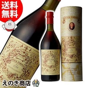 送料無料 カルパノ アンティカ フォーミュラ 1000ml リキュール 洋酒 16.5度  正規品 箱付 イタリア|enokishouten