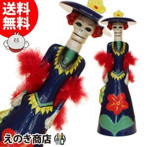 送料無料 ドーニャ セリア ブランコ 装飾ガイコツ陶器ボトル 750ml テキーラ 40度 箱入 enokishouten