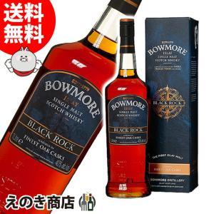 送料無料 ボウモア ブラック ロック 1000ml シングルモルト スコッチ ウイスキー 洋酒 40度 並行輸入品|enokishouten