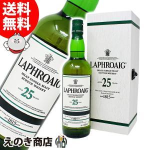 送料無料 ラフロイグ 25年 ホワイトラベル 2016エディション 700ml シングルモルト スコッチ ウイスキー 洋酒 48.6度 並行輸入品 木箱入り enokishouten