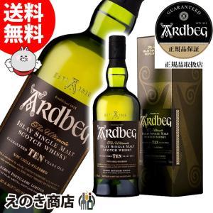 アードベッグ 10年 700ml シングルモルト スコッチ ウイスキー 洋酒 46度 正規品 箱付 アードベック|enokishouten