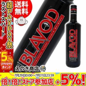 送料無料 ブラヴォド ブラボド  ブラック ウォッカ 750ml ウォッカ 40度 並行輸入品 enokishouten