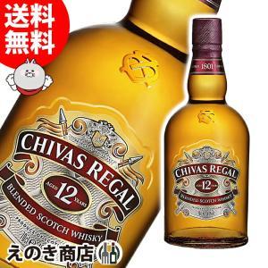 送料無料 シーバスリーガル 12年 700ml ブレンデッド スコッチウイスキー 40度 正規品|enokishouten