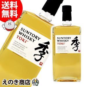 サントリーが北米向けにリリースした、ジャパニーズウイスキーの逆輸入商品。白州をベースに、山崎と知多を...