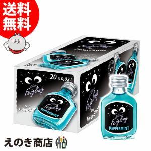 送料無料 クライナーファイグリング ペパーミント 小瓶 20ml×20本 リキュール お酒 15度 正規品|enokishouten