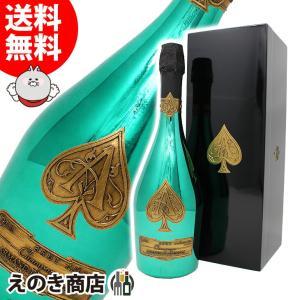 送料無料 アルマンド ブリニャック グリーン 750ml 白 スパークリングワイン 高級シャンパン 辛口 12度 並行輸入品|enokishouten