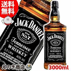 大容量ジャックダニエル ブラック 3000ml 3L  アメリカンウイスキー 40度 正規品 ビッグ 徳用 送料無料|榎商店PayPayモール店