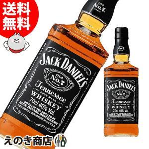 送料無料 ジャックダニエル ブラック 700ml アメリカンウイスキー 40度 正規品|enokishouten