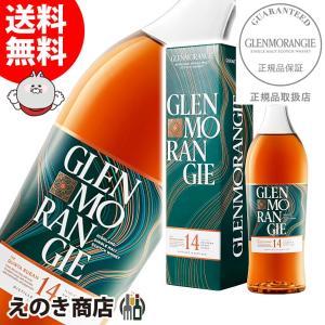送料無料 グレンモーレンジィ キンタルバン 14年 700ml シングルモルト スコッチ ウイスキー 46度 正規品|enokishouten