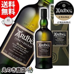 送料無料 アードベッグ コリーヴレッカン 700ml シングルモルト スコッチ ウイスキー 洋酒 57.1度 正規品 箱入 アードベック|enokishouten