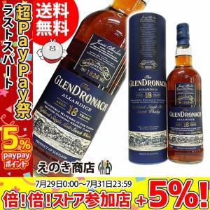 送料無料 グレンドロナック 18年 アラダイス 700ml シングルモルト スコッチ ウイスキー 洋酒 46度 箱付 並行輸入品|enokishouten