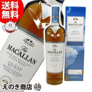 送料無料 ザ マッカラン クエスト 700ml シングルモルト スコッチ ウイスキー 洋酒 40度 ...