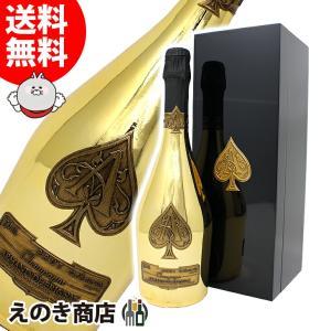 送料無料 アルマンド ブリニャック ゴールド 750ml 白 高級シャンパン スパークリングワイン 辛口 12度 並行輸入品 箱付|enokishouten