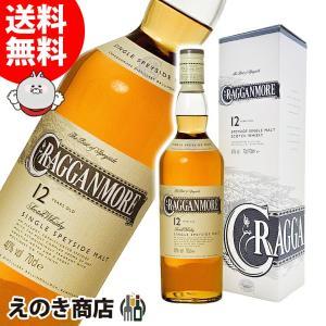 送料無料 クラガンモア 12年 700ml シングルモルト スコッチ ウイスキー 洋酒 40度 正規品 箱入|enokishouten
