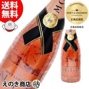 モエ エ シャンドン ネクター アンペリアル ロゼ ドライ N.I.R/NIR 750ml シャンパン 12度 正規品 enokishouten