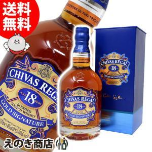 シーバスリーガル 18年 750ml ブレンデッド スコッチ ウイスキー 40% 並行輸入品|enokishouten