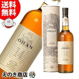 送料無料 オーバン 14年 700ml シングルモルト スコッチ ウイスキー 洋酒 43度 並行輸入品 箱付 enokishouten