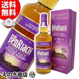 送料無料 ベンリアック22年 ダークラム ウッドフィニッシュ 700ml シングルモルト スコッチ ウイスキー 洋酒 46度 並行輸入品 enokishouten