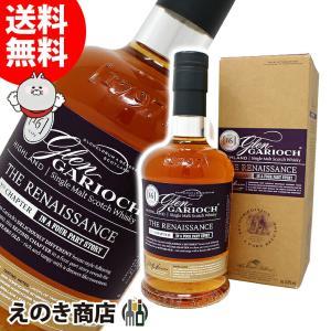 送料無料 グレンギリー 16年 ルネッサンス セカンドキャプチャー 700ml シングルモルト スコッチ ウイスキー 洋酒 51.4度 並行輸入品 enokishouten