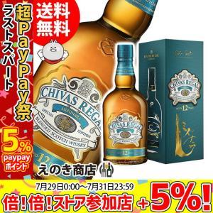 送料無料 シーバスリーガル ミズナラ12年 700ml ブレンデッド スコッチ ウイスキー 洋酒 40度 正規品 箱入り|enokishouten