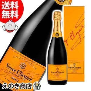 送料無料 ヴーヴクリコ イエローラベル ブリュット 750ml 白 スパークリング シャンパン 辛口 12度 並行輸入品 箱付 ヴーブクリコ|enokishouten