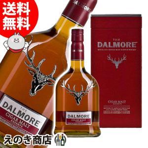 送料無料 ダルモア シガーモルト 1000ml シングルモルト スコッチ ウイスキー 洋酒 44度 並行輸入品 箱付|enokishouten