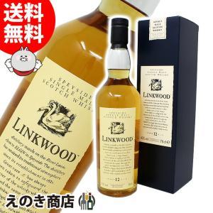 送料無料 リンクウッド 12年 700ml シングルモルト スコッチ ウイスキー 洋酒 43度 UD花と動物シリーズ|enokishouten