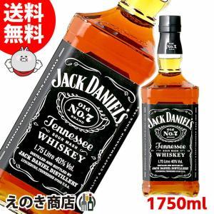 送料無料 ジャックダニエル ブラック 1750ml アメリカンウイスキー 40度 正規品 1.75L|enokishouten