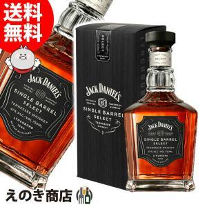 送料無料 ジャックダニエル シングルバレル 750ml テネシー アメリカンウイスキー 洋酒 47度 並行輸入品 箱付 enokishouten