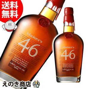 送料無料 メーカーズマーク 46 750ml バーボン ウイスキー 47度 並行輸入品|enokishouten