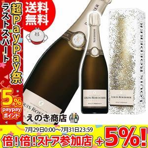 送料無料 プルミエ ルイ ロデレール NV ブリュット 750ml スパークリングワイン シャンパン 12度 正規品 箱付 enokishouten