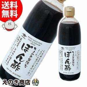 送料無料 ヤマロク醤油 ちょっと贅沢なぽん酢 500ml 国産|enokishouten