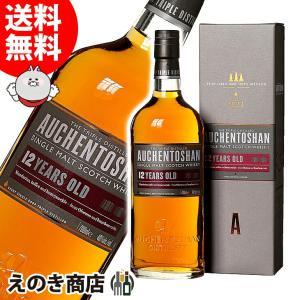 送料無料 オーヘントッシャン 12年 700ml シングルモルト スコッチ ウイスキー 洋酒 40度 並行輸入品|enokishouten