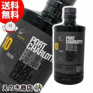 送料無料 ポートシャーロット 10年 700ml シングルモルト スコッチ ウイスキー 洋酒 50度 正規品 ブルックラディ|enokishouten