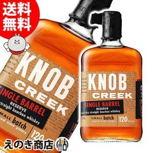 送料無料 ノブ クリーク シングルバレル 750ml ウイスキー バーボン 洋酒 60度 正規品|enokishouten