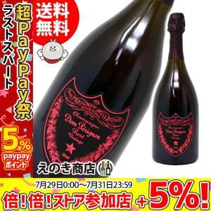 送料無料 光るドンペリニヨン ロゼ ルミナス 750ml ロゼ 高級シャンパン スパークリングワイン 辛口 15度 正規品 ドンペリピンク ドンピン enokishouten