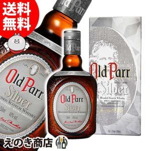 送料無料 オールドパー シルバー 750ml ブレンデッド スコッチ ウイスキー 洋酒 40度 箱入|enokishouten