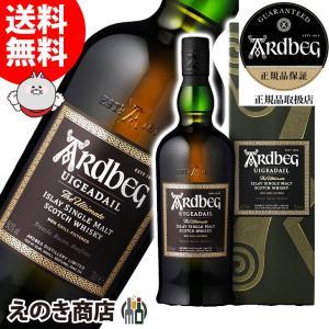 送料無料 アードベッグ ウーガダール 700ml シングルモルト スコッチ ウイスキー 洋酒 54度 正規品 箱入 アードベック|enokishouten