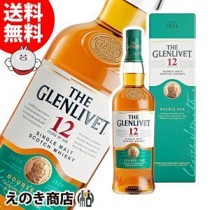 送料無料 ザ グレンリベット 12年 700ml シングルモルト スコッチ ウイスキー 洋酒 40度 ギフト箱入り|enokishouten