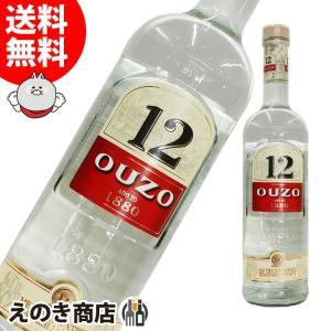 送料無料 ウゾ12 OUZO12 700ml リキュール 40度 並行輸入品 箱なし|enokishouten