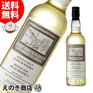 送料無料 キルダルトン アイラリザーブ BB&R復刻ラベル 700ml シングルモルト ウイスキー 洋酒 46度 ベリーブラザーズ&ラッド enokishouten