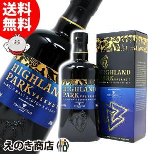送料無料 ハイランドパーク ヴァルクヌート 700ml シングルモルト スコッチ ウイスキー 洋酒 46.8度 正規品 箱付 戦場|enokishouten